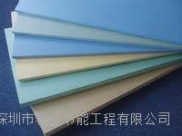 深圳科佳擠塑保溫板 2400X1200X10-100mm