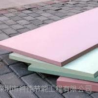 供應高品質擠塑板 250kpa