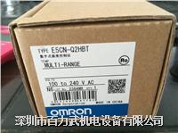 欧姆龙温控器E5CZ-R2TU E5CN-Q2HBT底座P2CF-11 E5CN-R2HBT  欧姆龙温控器E5CZ-R2TU E5CN-Q2HBT底座P2CF-11 E5CN-R2HBT