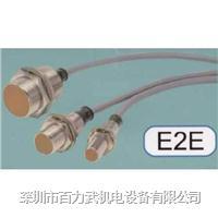 欧姆龙接近开关,E2E-X10D1-N-Z,E2E-X10D2-N-Z 欧姆龙接近开关,E2E-X10D1-N-Z,E2E-X10D2-N-Z