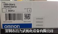 欧姆龙plc,C500-OD412,3G2A5-OD412 欧姆龙plc,C500-OD412,3G2A5-OD412