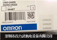 欧姆龙模块,C500-OA225,3G2A5-OA225 C500-OA225,3G2A5-OA225