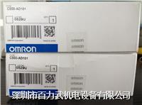 欧姆龙plc,C500-ATT05 C500-ATT05