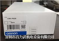 OMRON欧姆龙电源模块CVM1-CLK21,CVM1-CPU11-EV2 OMRON欧姆龙电源模块CVM1-CLK21,CVM1-CPU11-EV2