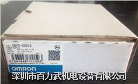 欧姆龙电源S8VS-24024  S8VS-12024 S8VS-01512