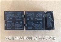 欧姆龙继电器G6B-1114P-FD-US 底座P6B-04P G6C-1117P-US G6B-1114P-FD-US P6B-04P G6C-1117P-US