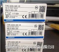 欧姆龙继电器G32A-A450-VD-2 G32A-A40-VD DC12-24 G32A-A450-VD-2 G32A-A40-VD