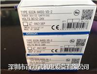 欧姆龙继电器G32A-A450-VD-2 G32A-A40-VD DC12-24