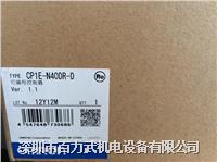欧姆龙plc,CP1E-N40DR-D CP1E-N40SDR-D CP1E-N40DR-D CP1E-N40SDR-D