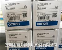欧姆龙温控器E5EZ-PRR203L E5CN-QMTD-500 E5EZ-PRR203T E5EZ-PRR203L E5CN-QMTD-500 E5EZ-PRR203T