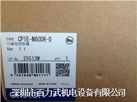 OMRON欧姆龙可编程控制器CP1E-N60SDR-,CP1E-N60SDR-D,CP1E-N60SDT1-D