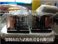 OMRON欧姆龙继电器MKS2P,MKS3P,MK2PN,MK2P-I,MKS3PN OMRON欧姆龙继电器MKS2P,MKS3P,MK2PN,MK2P-I,MKS3PN