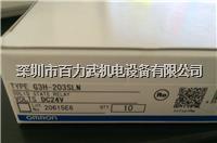欧姆龙正品继电器 G3H-203SLN DC24V 欧姆龙正品继电器 G3H-203SLN DC24V