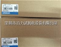 欧姆龙电源S8VK-C06024 S8VK-C12024 S8VK-G24024 S8VK-G48024 S8VK-C06024 S8VK-C12024 S8VK-G24024 S8VK-G48024