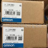 欧姆龙模块CJ1W-SRM21   CJ1W-PRT21