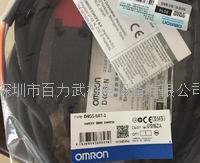 欧姆龙安全锁 D4GS-N4T-3 欧姆龙安全锁 D4GS-N4T-3