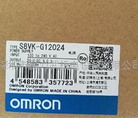 欧姆龙电源S8VK-G12024 S8VK-G03012 S8VK-G06012  S8VK-G06024    欧姆龙电源S8VK-G12024 S8VK-G03012 S8VK-G06012  S8VK-G06