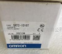 OMRON欧姆龙模块SRT2-ID16T,SRT2-OD16T,SRT2-ID16T-1,SRT2-OD16T-1