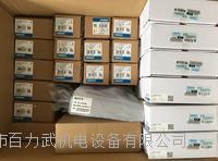 欧姆龙SRT1-ID08,V520-RHKI-6D