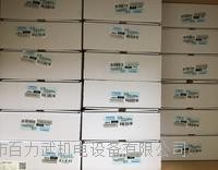 欧姆龙电源 S8VK-G01512
