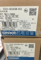 欧姆龙温控器 E5CC-QX3ASM-003  E5CC-CX2DSM-004 欧姆龙温控器 E5CC-QX3ASM-003  E5CC-CX2DSM-004