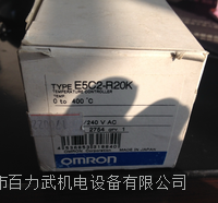 OMRON欧姆龙E5CWL-R1P E5CWL-Q1TC AC100-240 OMRON欧姆龙E5CWL-R1P E5CWL-Q1TC AC100-240