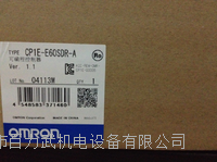 OMRON欧姆龙CP1E-E60DR-A-EC,CP1E-N40SDT-D OMRON欧姆龙CP1E-E60DR-A-EC,CP1E-N40SDT-D