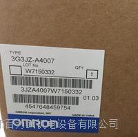 OMRON欧姆龙3G3MX2-A4007-ZV1 OMRON欧姆龙3G3MX2-A4007-ZV1