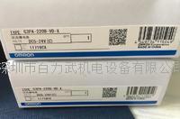 欧姆龙继电器 G3PA-220B-VD-X  DC24  欧姆龙继电器 G3PA-220B-VD-X  DC24