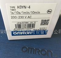 欧姆龙继电器 H3YN-4 AC220
