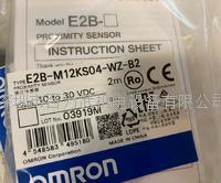 欧姆龙传感器 E2B-M12KS04-WZ-B2