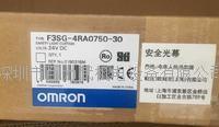 欧姆龙光栅 F3SG-4RA0640-14 F3SG-4RA0240-14