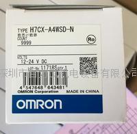 欧姆龙温控器 E5DC-CX2ASM-015