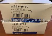欧姆龙传感器 E63-WF5C