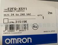欧姆龙开关 E2FQ-X5Y1,E2F-X10E1,E2F-X10F1,E2F-X10ME1,E2F-X1R5E
