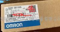 欧姆龙电源 S8VK-G01505,S8FS-G01505CD