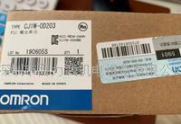 欧姆龙继电器 G70V-SOC16P-1-C4 G3PE-245B