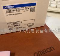 欧姆龙继电器 G9SE-401 DC24