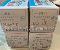 欧姆龙kg开关 BS-1T,B7AS-T6B6