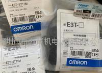 欧姆龙传感器 E3T-ST11M