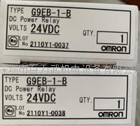 歐姆龍溫控器 E5AC-RX4ASM-010