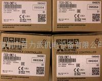 三菱模块 FX3U-ENET-L FX5-4AD-ADP FX5-232ADP