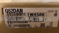 三菱模块 Q62DAN Q64AD Q64RD Q68ADI