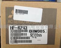 三菱伺服 HF-KP43 HG-KR23J HG-KR43J HG-KR053D