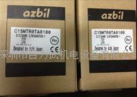 山武温控器 C15MTR0TA0100 C35TROUA2300 C36TROUA1200