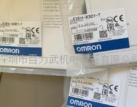 欧姆龙传感器 E2EH-X3D1-T