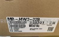 三菱伺服 MR-J4W2-22B