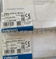 欧姆龙传感器 E2EQ-X7D1G-M1GJ-T 0.3M