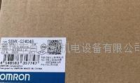 歐姆龍電源 S8VK-G24048
