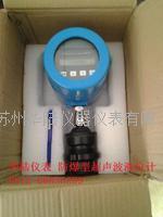 冷卻水塔液位計 HLCSBYB-5